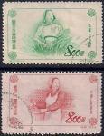 Китай 1953 год. Интернациональный день женщины. 2 гашеные марки
