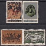 Греция 1966 год. 2500 лет греческому театру. 4 марки