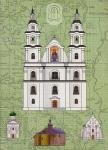 Беларусь 2000 год. 2000-летие Христианства. Буклет