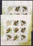 Россия 2004 год. Росомаха (1198-1201). Разновидность - двойная печать черного цвета. верхний лист