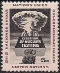 ООН Нью-Йорк 1964 год. Договор о запрете испытаний ядерного оружия в атмосфере. 1 марка