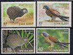 Франция 2000 год. Совместный выпуск с Новой Зеландией. Редкие птицы. 4 марки