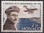 Монако 1963 год. 50 лет переправы через Средиземное море Роландом Гарросом. 1 марка