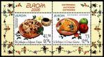 Сербия и Черногория 2005 год. Европа. Гастрономические блюда. Блок