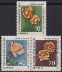 ГДР 1961 год. Международная выставка декоративного садоводства. 3 марки
