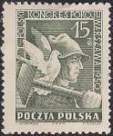 Польша 1950 год. 1-й Конгресс сторонников мира. Рабочий и голубь - символ свободы. 1 марка с наклейкой