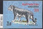 Киргизия 2010 год. Год Тигра. 1 марка без зубцов  (166.258)
