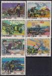 Вьетнам 1984 год. 30 лет сражению при Дьенбьенфу. 7 гашеных марок