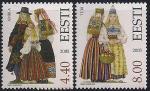Эстония 2005 год. Национальные костюмы. 2 марки