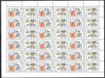 Россия 2001 г. 40 лет первого в мире полета человека в космос, лист марок