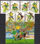 Узбекистан 1999 год. Футбол (366.69). 7 марок + блок