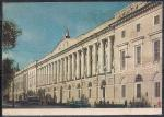ПК. Ленинград. Библиотека им. Салтыкова-Щедрина, 27.03.1969 год.