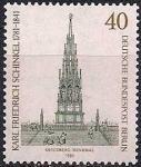 Берлин (ФРГ) 1981 год. 200 лет со дня рождения немецкого художника Фридриха Шинкеля. 1 марка