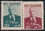 Албания 1960 год. 90 лет со дня рождения В.И. Ленина. 2 марки