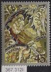Украина 2003 год. Рождество. 1 марка
