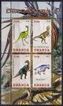 Руанда 2010 год. Динозавры. Лист