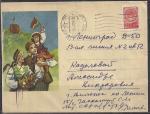 Конверт. Литовская ССР, 1958 год, прошел почту