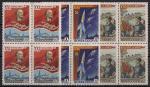 СССР 1959 год. 21-йсъезд КПСС. 3 квартблока