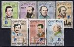 """Гвинея Биссау 1988 год. Международная выставка почтовых марок """"Финляндия - 88"""". Мировые гроссмейстеры. 7 гашеных марок"""