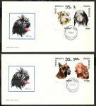 3 КПД Породы собак, Румыния 1971 год