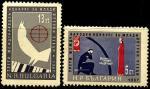 Болгария 1967 год. 3-й международный конкурс молодых оперных исполнителей. 2 марки