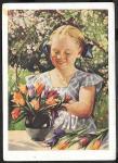 Почтовая карточка. Подписана. Худ. Соколов - Девочка с цветами, 14.03.1957 год