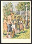 Почтовая карточка с надпечаткой о переоценке. Худ. Лебедев - В школу, 1959 год