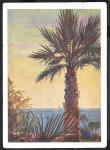 Почтовая карточка. Прошла почту. Худ. Соколов - Закат на Черном Море, 1960 год