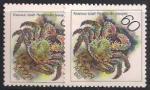 Россия 1993 год. Колючий краб (105). Разновидность - темный цвет (марка справа)