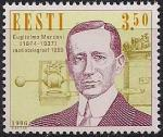 Эстония 1996 год. 100 лет изобретения радио Г. Маркони. 1 марка