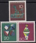 ФРГ 1968 год. 150 лет изобретению пишущей машинки, 1000 лет горнодобывающей промышленности, 100 лет изобретению микроскопов. 1 марка