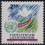 Лихтенштейн 1991 год. Вступление Лихтенштейна в ООН (1990 год). 1 марка