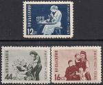 Болгария 1957 год. Женский день. Женщины в науке, сельском хозяйстве и в семье. 3 марки с наклейкой