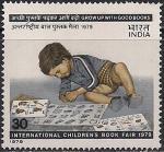 Индия 1979 год. Международная детская книжная ярмарка. 1 марка