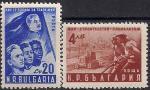 Болгария 1950 год. Конгресс сторонников мира. Сталин. Представители трёх рас на фоне знамени. 2 марки.