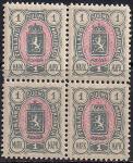 Русская Финляндия 1889-1892 год. Марка номинал 1 марка. Квартблок