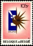 Бельгия 1972 год. Лечебница Уильяма Леннокса. 1 марка