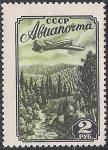 СССР 1955 год. Стандарт. Авиапочта. Самолёт над тайгой. 1 марка