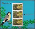 Португалия (Азорские острова) 1986 год. Европа. Природа и охрана окружающей среды. Птицы. Блок