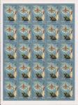 Россия 2009 год. 50 лет Ракетным войскам стратегического назначения (Л1381). 1 лист