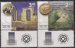 Израиль 2008 год. Наследие ЮНЕСКО - библейский холм Хацор в Мегиддо и ворота в Эйн-Авдате. 2 марки с купонами