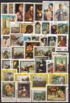 Набор иностранных гашеных марок. Живопись (2). 40 гашеных марок