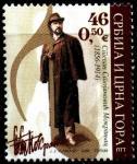 Сербия и Черногория 2006 год. 150 лет со дня рождения композитора С. Мокраняц. 1 марка