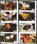 Оман (штат ОАЭ) 1973 год. Бабочки. 8 гашеных марок