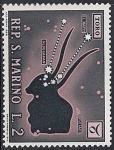 Сан-Марино 1970 год. Знаки Зодиака. Козерог. 1 марка из серии (ном 2)