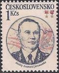 ЧССР 1983 год.  А.И. Ерёменко (1). 1 марка из серии