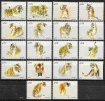 Малави 2011 год. Тигры. 18 марок