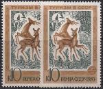 СССР 1970 год. Олени (3863). Разновидность - темный цвет на левой марке (Ю)