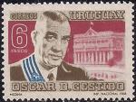 Уругвай 1968 год. Годовщина смерти президента Оскара Гестидо. 1 марка