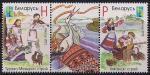 Беларусь 2012 год. Белорусская национальная одежда. 2 марки + 1 купон (042.603I)